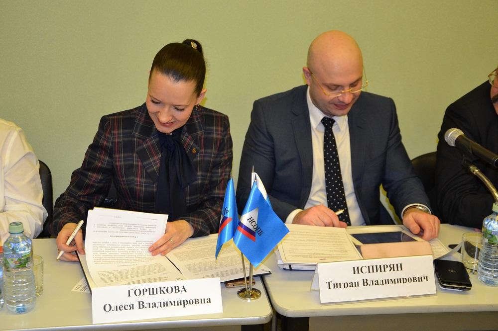 Федеральная Палата пожарно-спасательной отрасли и Ассоциация НСОПБ подписали соглашение о сотрудничестве.
