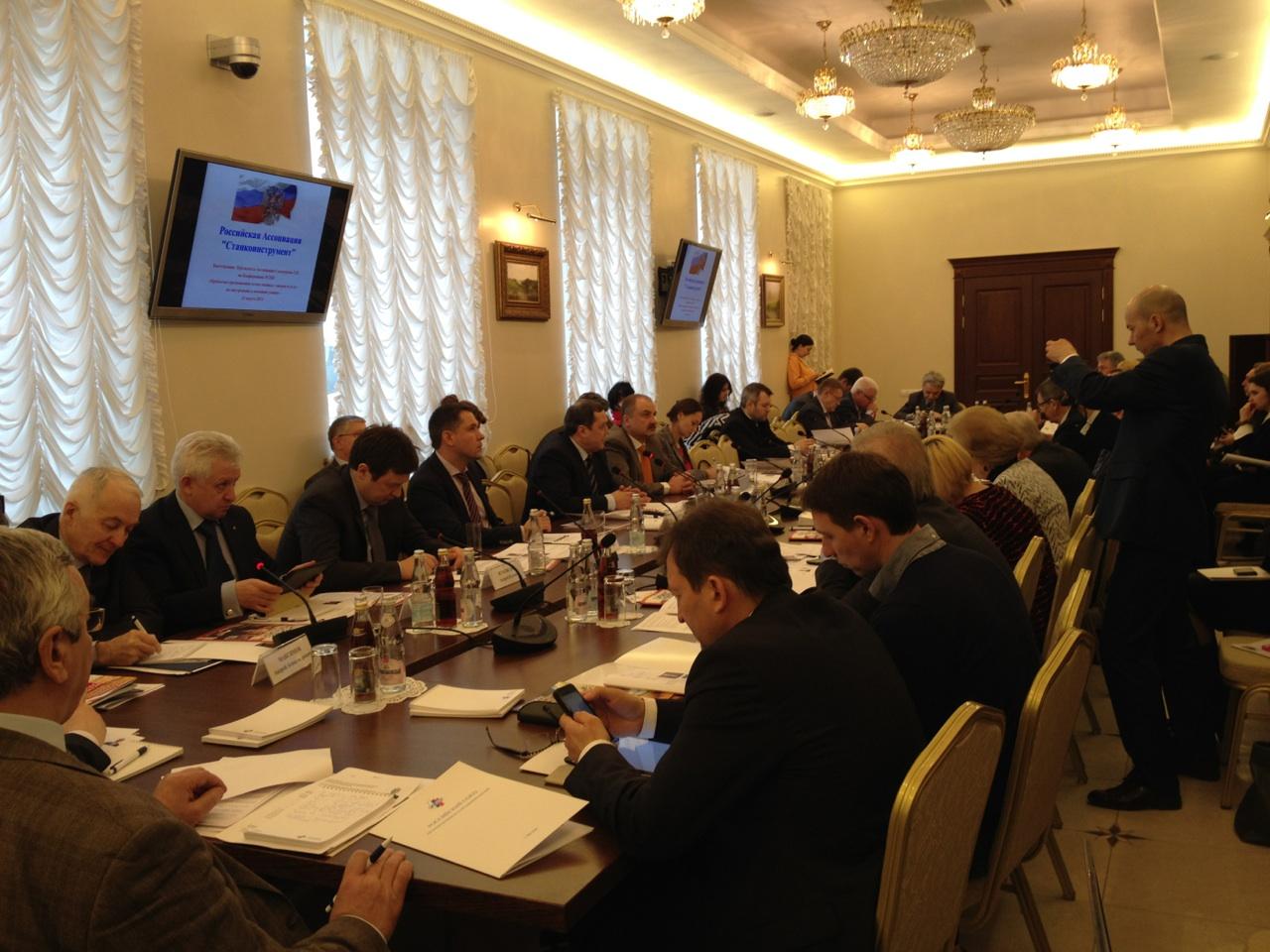Федеральная Палата приняла участие в конференции «Проблемы продвижения отечественных товаров и услуг на внутренний и внешний рынки»,