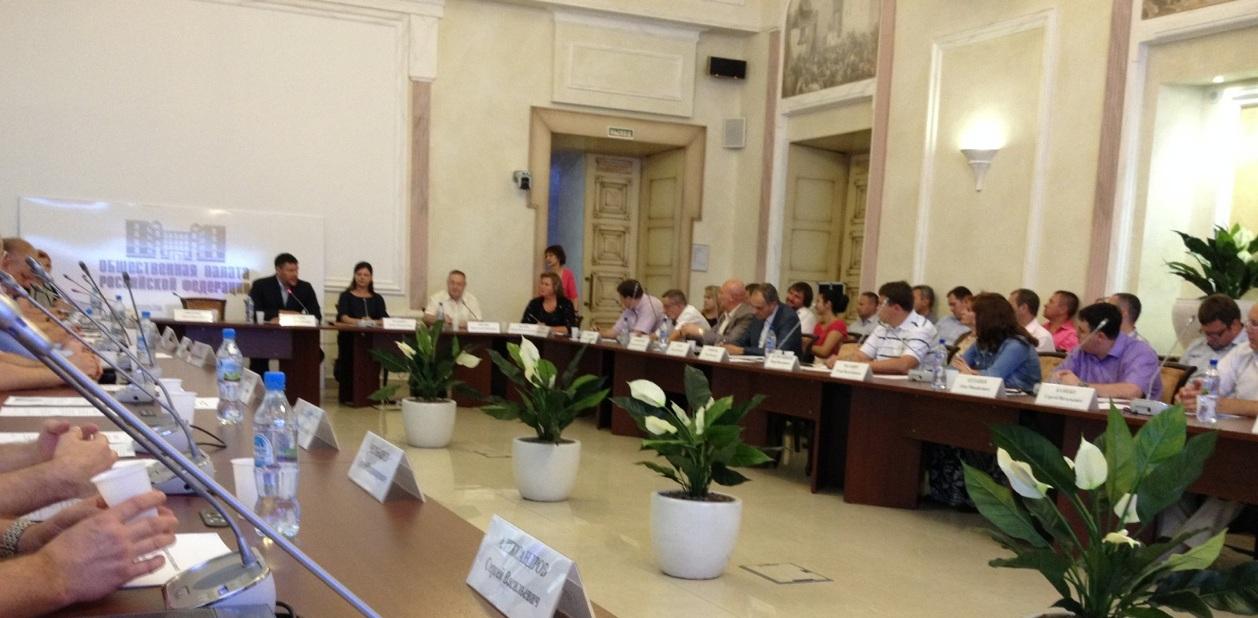 Федеральная Палата приняла участие в круглом столе Общественной палаты РФ «О создании системы взаимного страхования в области безопасности»