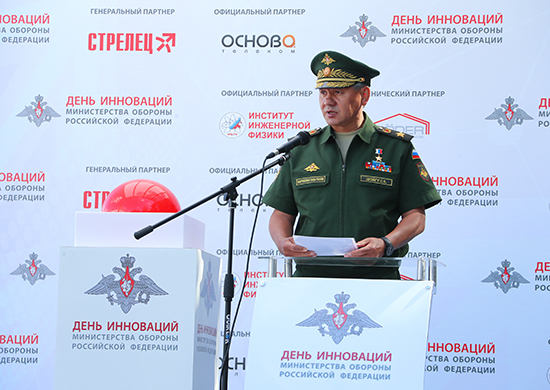 Федеральная Палата приняла участие в Международной выставке «День инноваций Министерства обороны Российской Федерации»