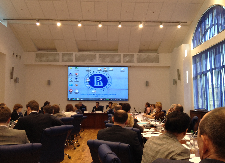 На базе Высшей школы экономики (ВШЭ) состоялась конференция Взаимодействие федеральных органов исполнительной власти с референтными группами