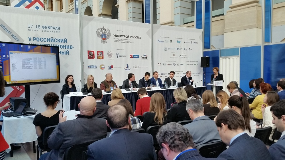 Руководство Федеральной Палаты приняло участие в V Российском инвестиционно-строительном форуме.
