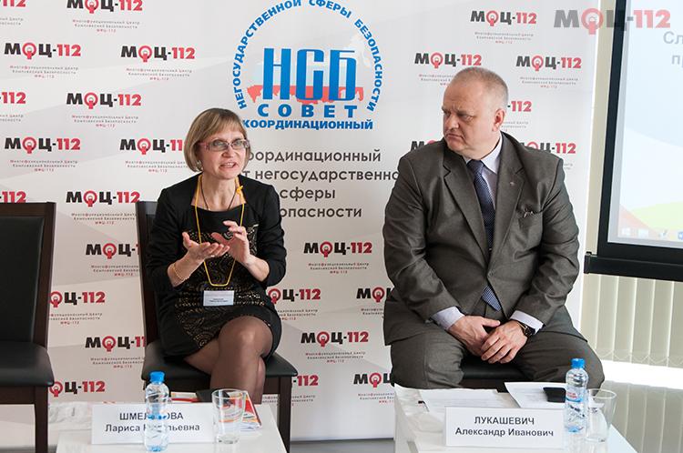 В МФЦ-112 прошла практическая конференция «МОШЕННИЧЕСТВО ИЛИ ОШИБКИ! Сложности и противоречия нового законодательства при организации профессионального образования в области безопасности».