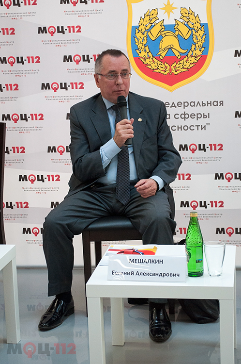 В МФЦ-112 прошла практическая конференция «Организация комплексной безопасности торговых центров и ритейла. Обеспечение спасения на предприятиях торговли».