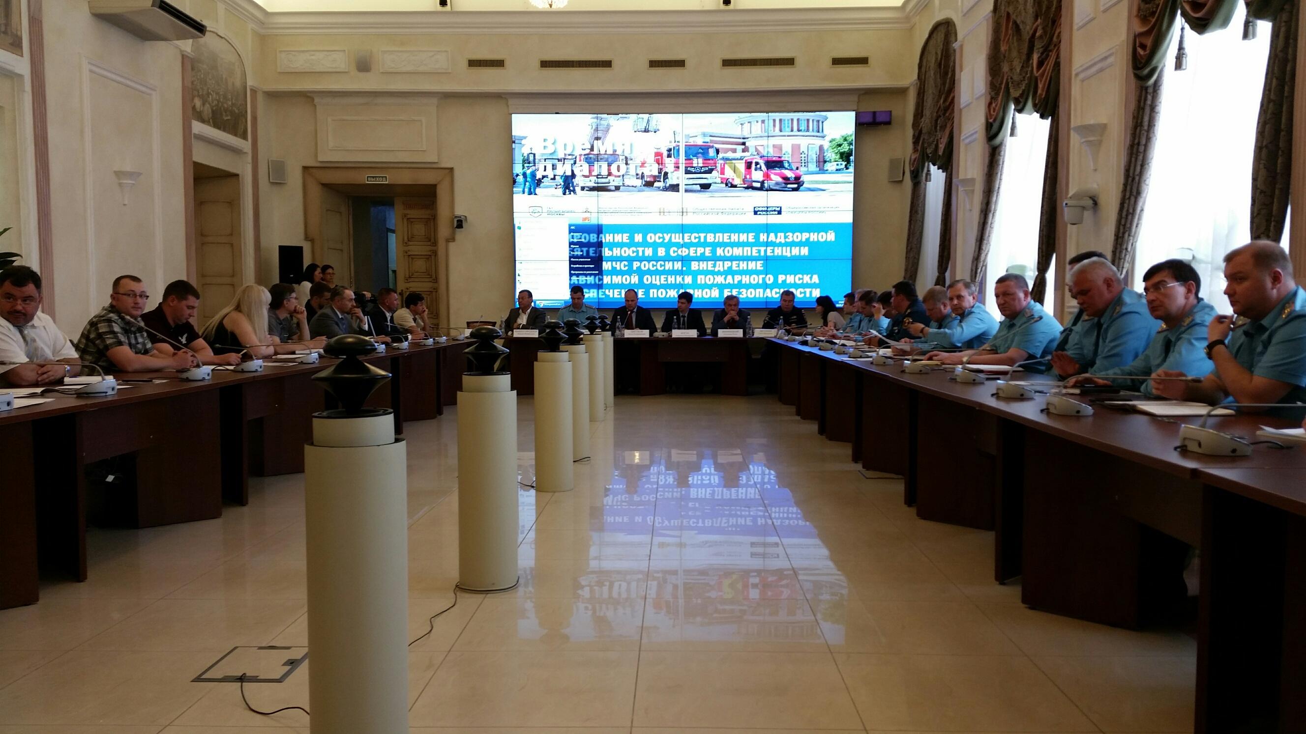 В Общественной палате РФ состоялся круглый стол по вопросам технического регулирования в области пожарной безопасности и защите прав юридических и физических лиц.