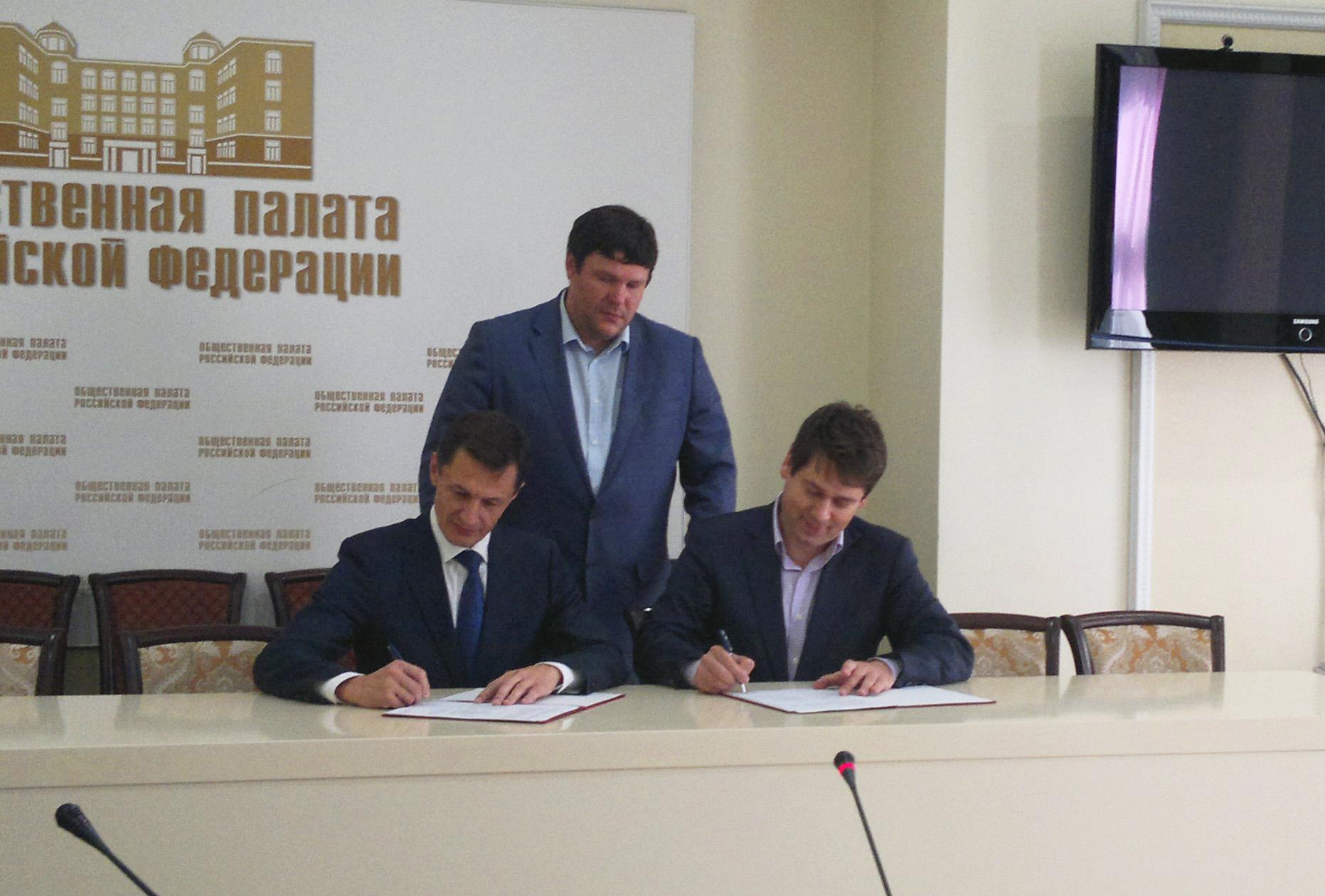 В Общественной палате состоялось торжественное подписание соглашения Палаты пожарно-спасательной отрасли и компании Гротек