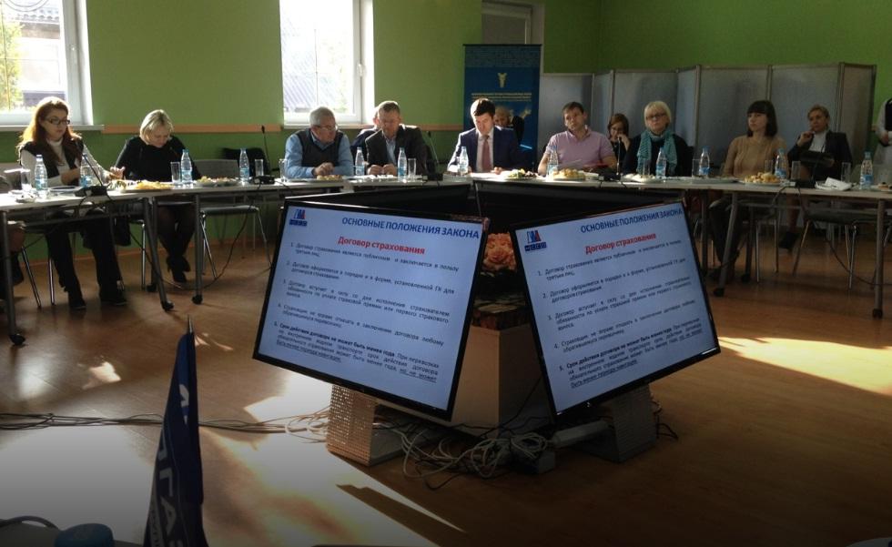 В Торгово-промышленной палате Калининградской области прошел семинар «Современные финансовые инструменты снижения возможных убытков промышленных предприятий.