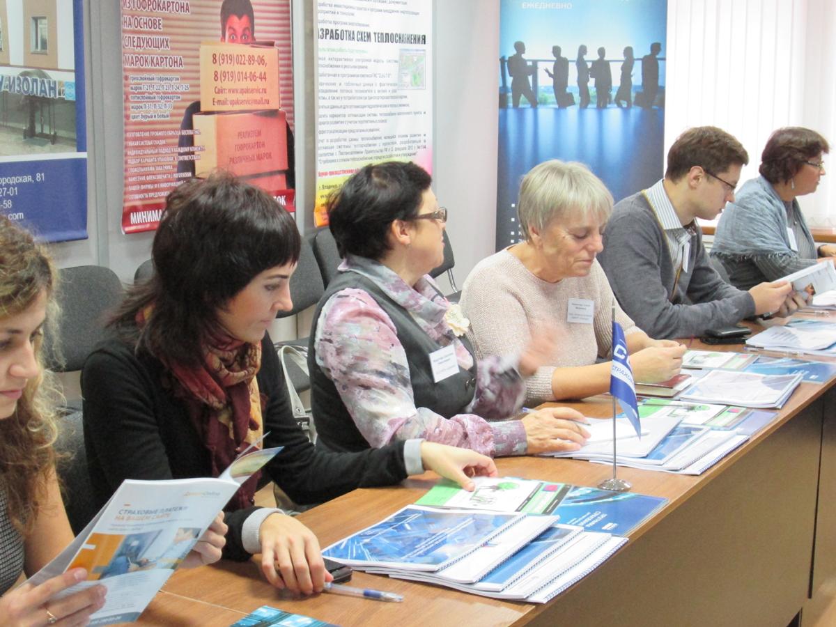 В ТПП Владимирской области прошел семинар  по вопросам страхования и обеспечения безопасности предприятий